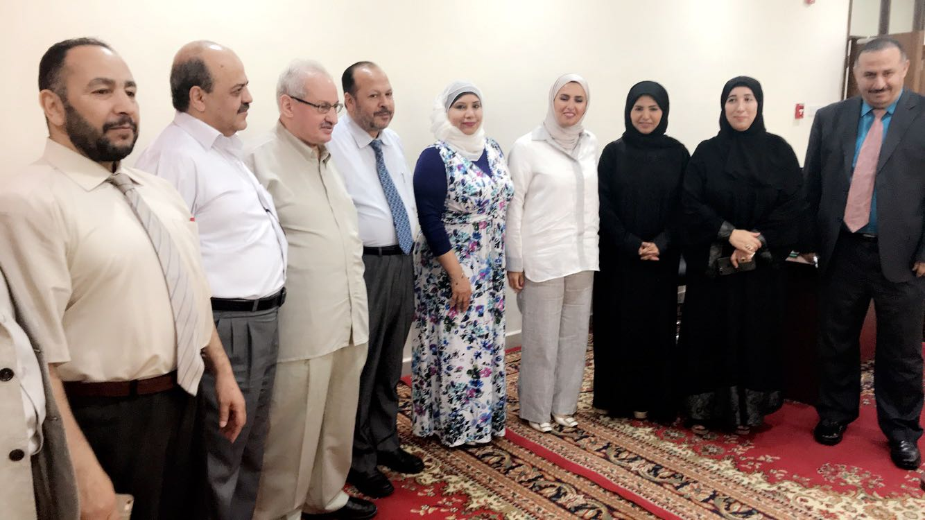 Cultural Celebration of the Sheikh Hamad Award for Translation and