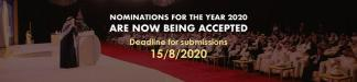 Nominations for the year 2020 are open